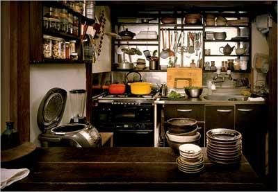 Misato Hamada Kitchen